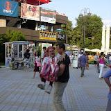 WeltcupBulgarien2004