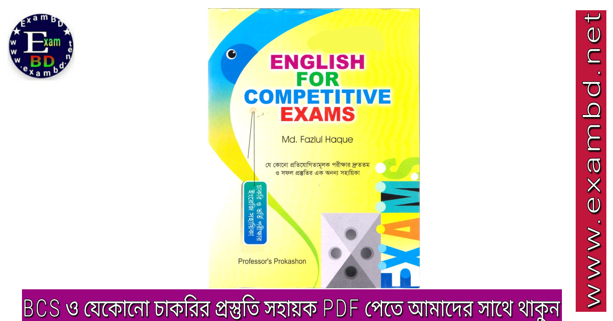 English For Competitive Exams Part1  (1 -99 pages) PDF