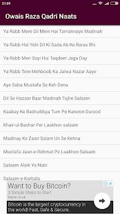 Owais Raza Qadri Natain - náhled