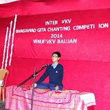 Gita Chanting (6).JPG