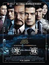 Cold War Hong Kong Movie