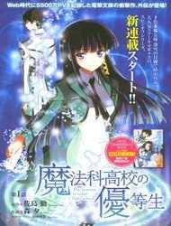 Truyện Mahouka Koukou no Yuutousei