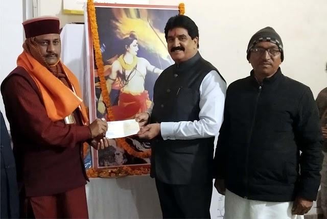 समाजसेवी ज्ञान प्रकाश सिंह ने राम मन्दिर निर्माण के लिये दिये 1.21 करोड़