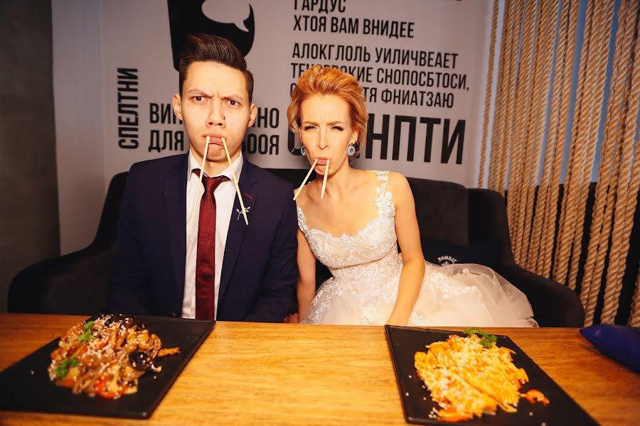 Wedding photographer Kseniya Snigireva (Sniga). Photo of 07.02.2017