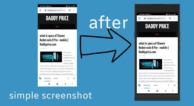 मोबाइल screenshot mobile फ्रेम कैसे लगाएं? screen shot par mobile frame