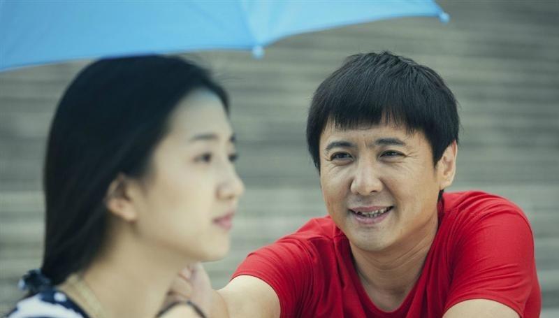 You Are My Eyes China Drama