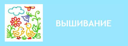 Вышивание для начинающих СССР, Вышивки для детей советские, Уроки вышивания для начинающих СССР старые советские из детства Вышивание для малышей