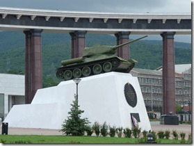 memorial Pobedi yuzno sakhalinsk