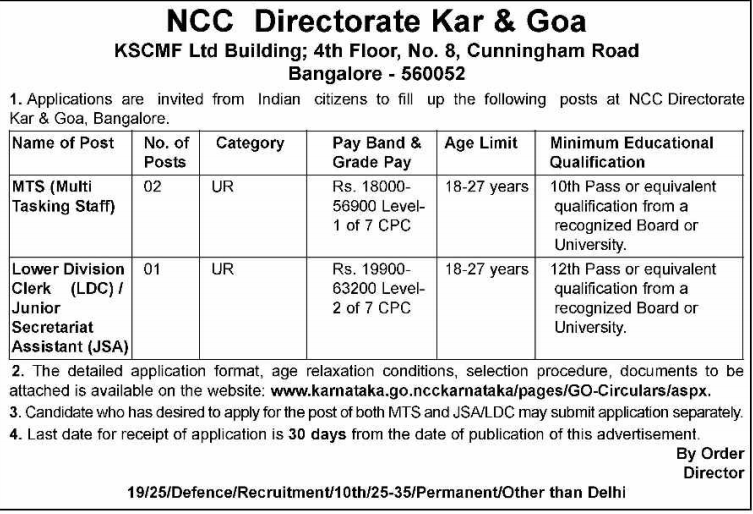 [NCC+Directorate+Kar+and+Goa+Notification+2017+www.indgovtjobs.in%5B2%5D]