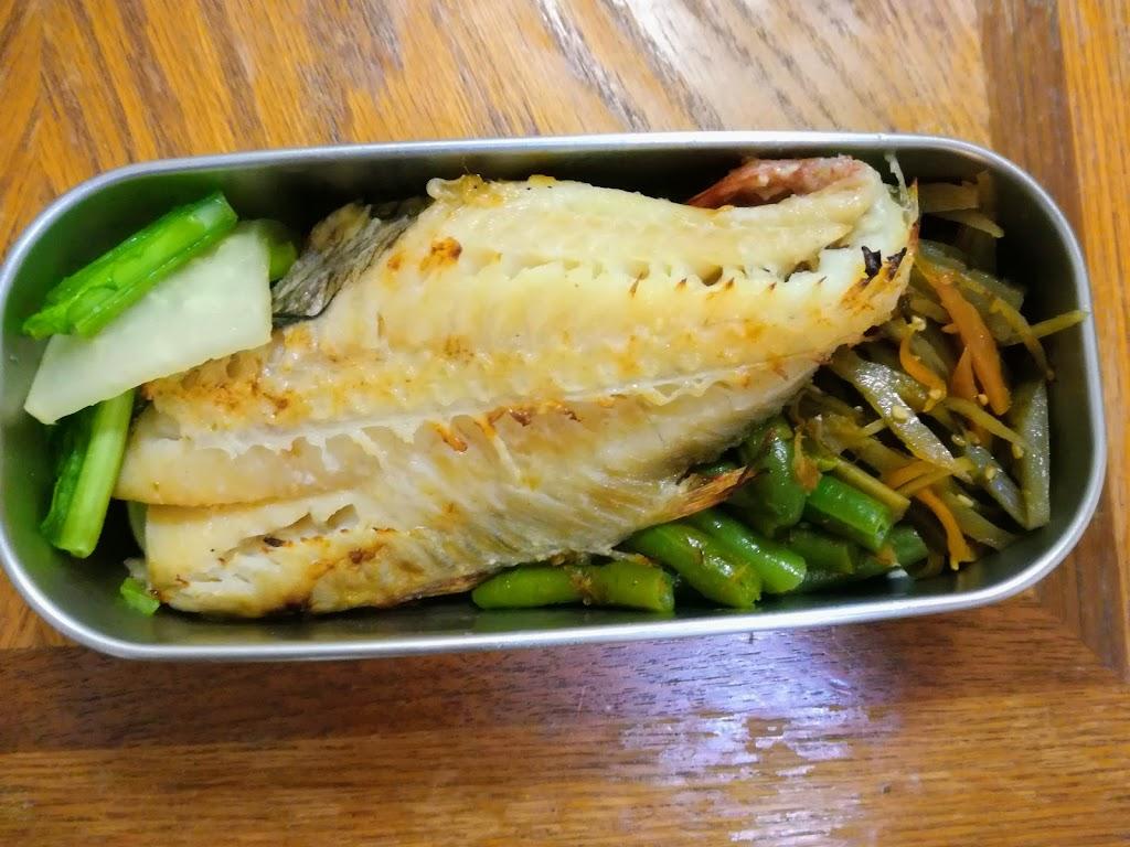 【1食191円】赤魚粕漬け弁當レシピ~あなたは赤魚のホントの名前を知っていますか?~ - 50kgダイエットした ...