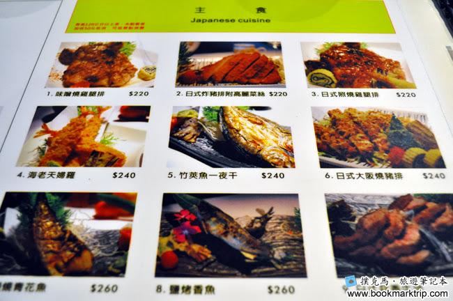鰭味日式定食菜單