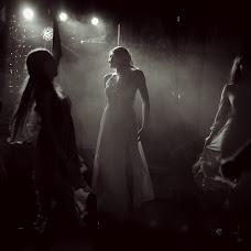 Wedding photographer Natali Rova (natalirova). Photo of 11.03.2016