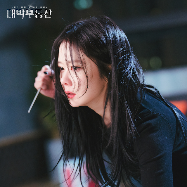 Drama Sell Your Haunted House (Kdrama 2021)