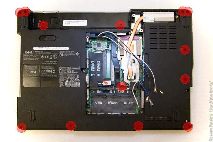 Как разобрать ноутбук Dell Inspiron 1525 8