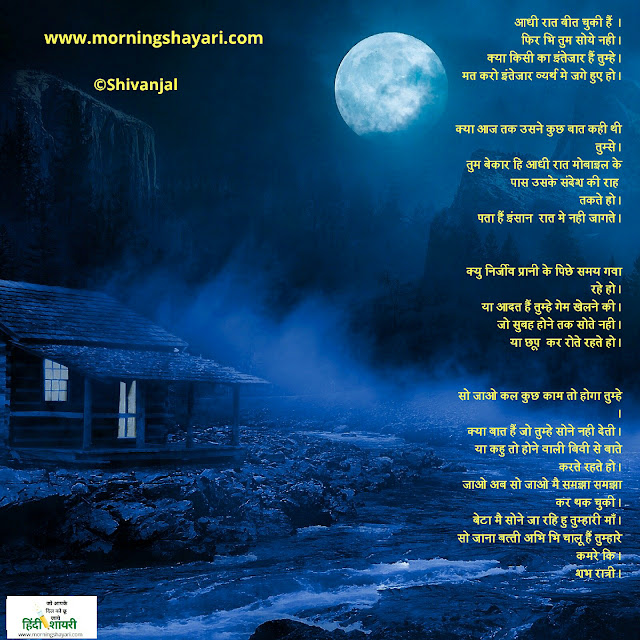 good night poem image good night poetry pics good night bengali poem image good night poetry pics in urdu good night poetry images good night kobita image good night poetry images in urdu good night image with poetry