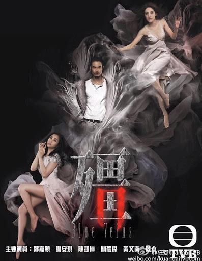 Blue Veins - Cương Thi - Ân Oán Truyền Kiếp TVB