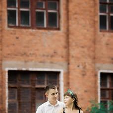Wedding photographer Regina Avramova (Veter8). Photo of 09.08.2018