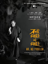 Mr. No Problem China Movie