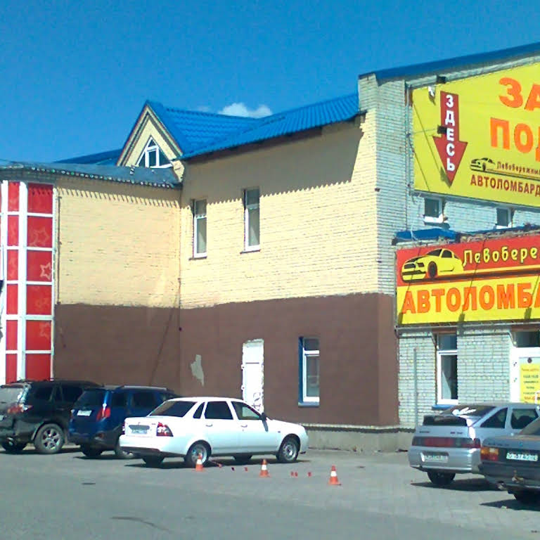 Займ под птс авто Левобережная улица займ под птс Сурикова улица