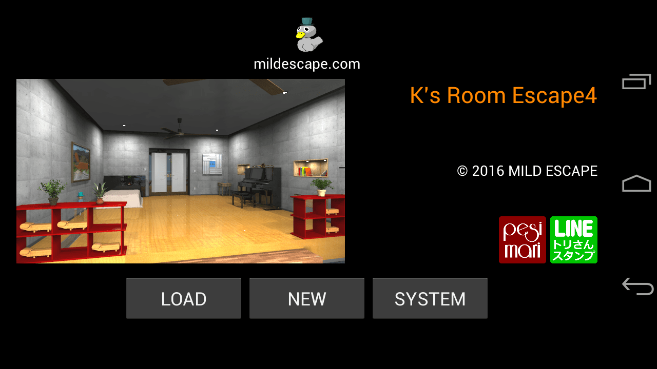 K's Room Escape4- screenshot