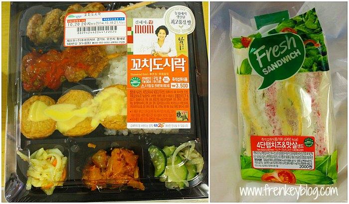 Nasi Kotak + Sandwich