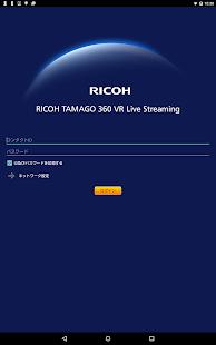 RICOH TAMAGO 360 VR Live - náhled