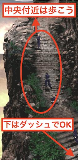 03ドール山間部(階段のあるマップ1)