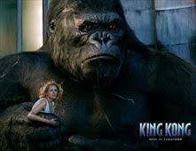 فيلم King Kong