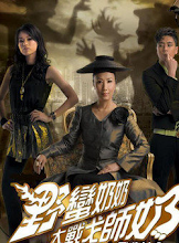 Wars of In-Laws II Hong Kong Drama