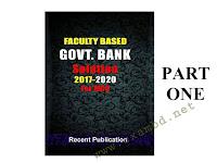Faculty Based Govt Bank Solution 2017-2020 Part 1 PDF ফাইল