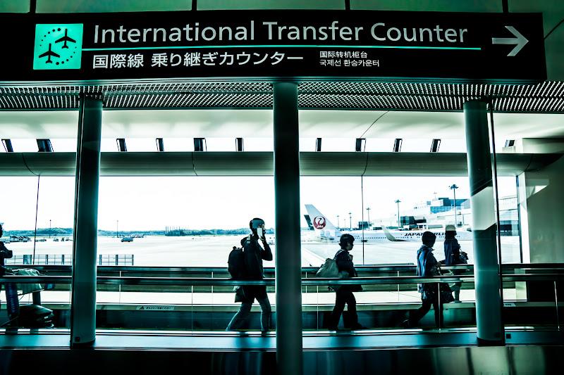 成田空港 人 2