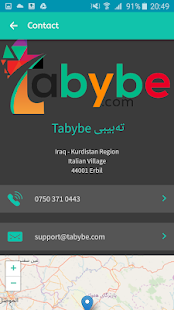 Download Tabybe For PC Windows and Mac apk screenshot 1