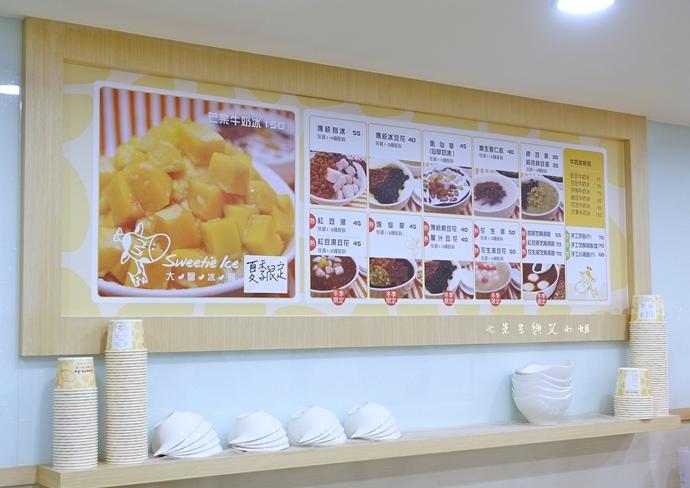 2 大馨冰品 大方冰品姊妹店 新莊美食