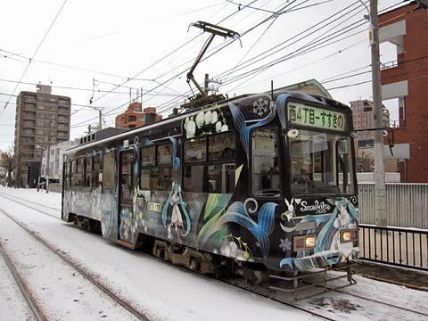 札幌市電 3302号「雪ミク電車2015Ver」 電車事業所前にて