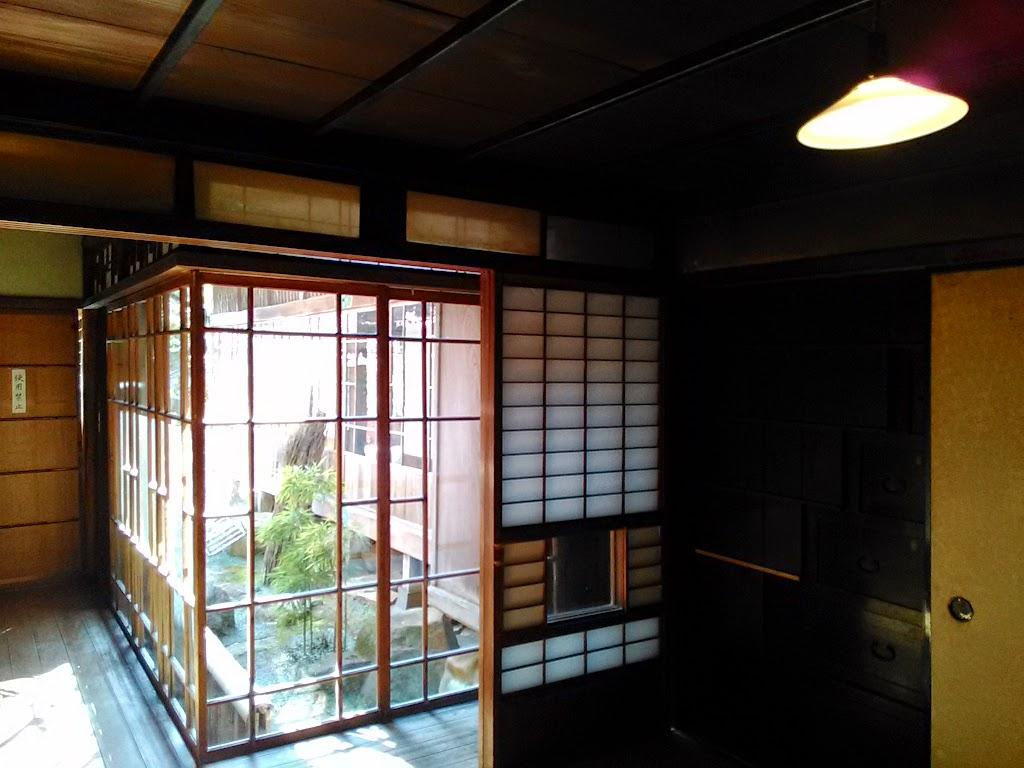 katayama-house