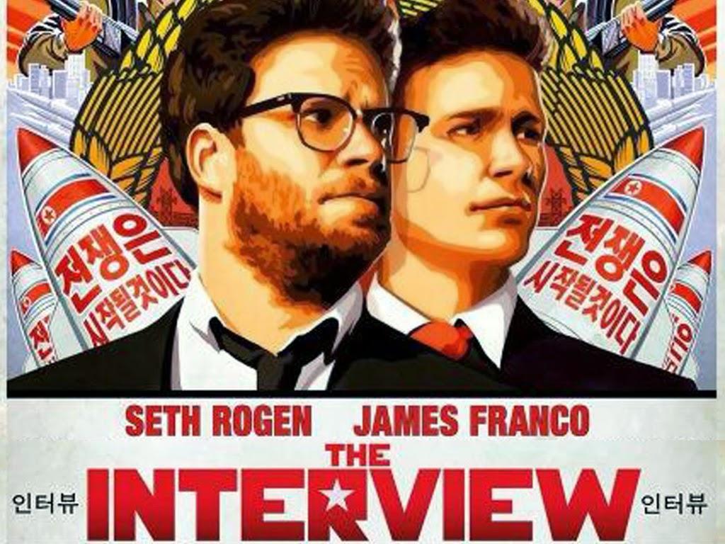 Η Συνέντευξη (The Interview) Wallpaper
