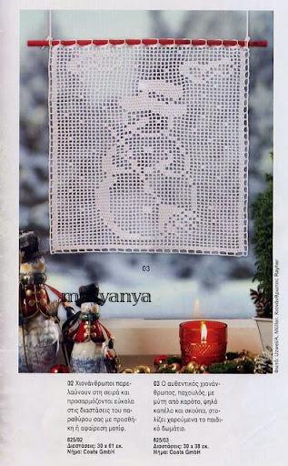 cortinas tejidas navideñas 1117563543109