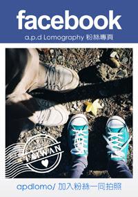 加入a.p.d粉絲專頁
