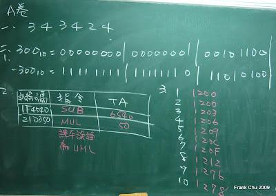 系統程式A卷答案程式
