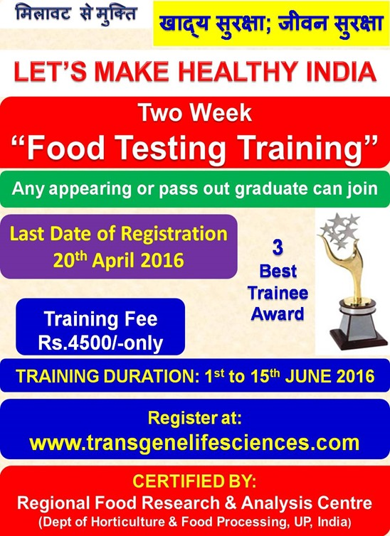 TWO WEEK FOOD TESTING TRAINING