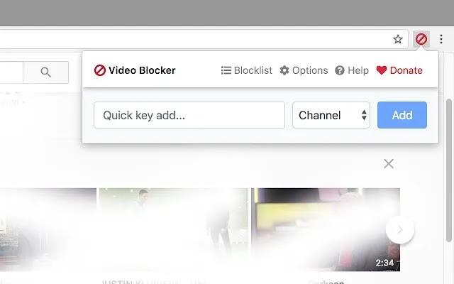 ملحق كروم لحظر الفيديو