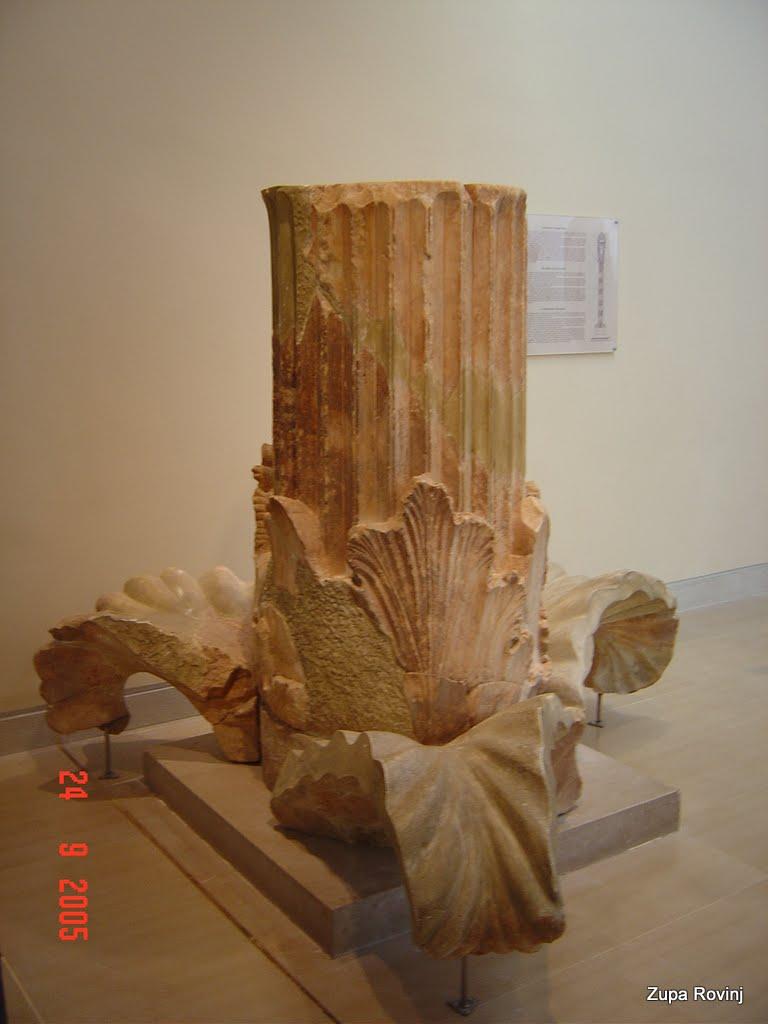 Stopama sv. Pavla po Grčkoj 2005 - DSC05379.JPG