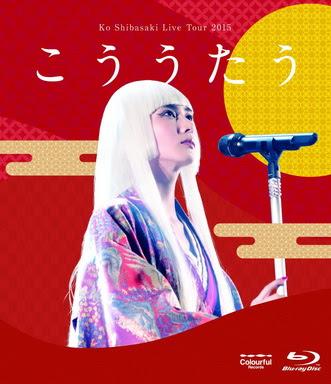 "[TV-SHOW] 柴咲コウ – Ko Shibasaki Live Tour 2015 ""こううたう"" (2016/02/17)"