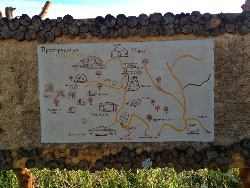 карта экокэмпа