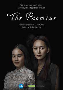 the promise thailand