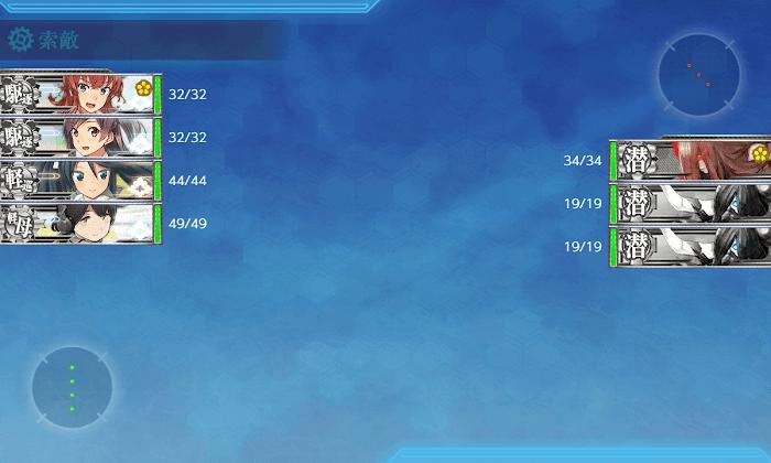 艦これ_2期_1-5_02.png