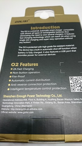 DSC 1626 thumb%25255B2%25255D - 【バッテリー/充電器】「GOLISI O2 インテリジェントチャージャー」レビュー。携行ポーチつき2A急速充電+スマホ充電対応!