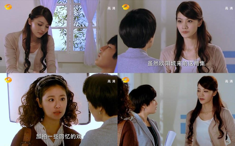 Maggie Wu, Jiro Wang, Ruby Lin