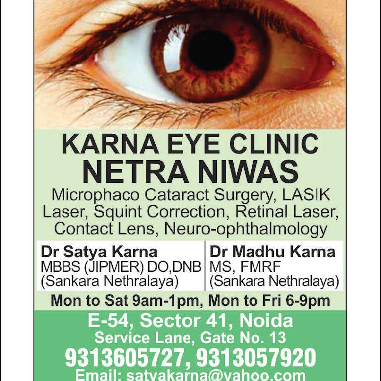 Karna Eye Clinic, Netra Niwas - Eye Care Clinic in Noida