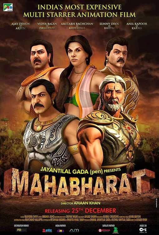 Poster Of Hindi Movie Mahabharat (2013) Free Download Full New Hindi Movie Watch Online At Alldownloads4u.Com
